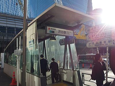 渋谷医院 電車をご利用の方2