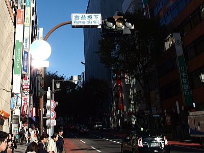 渋谷医院 電車をご利用の方3