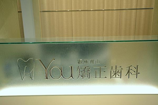 横浜医院 医院内の様子4